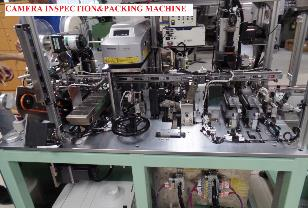 camera inspection and packing machine 5e55df7ad4926