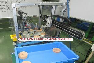 pick up and insert damper machine 5e55dfb4b6974